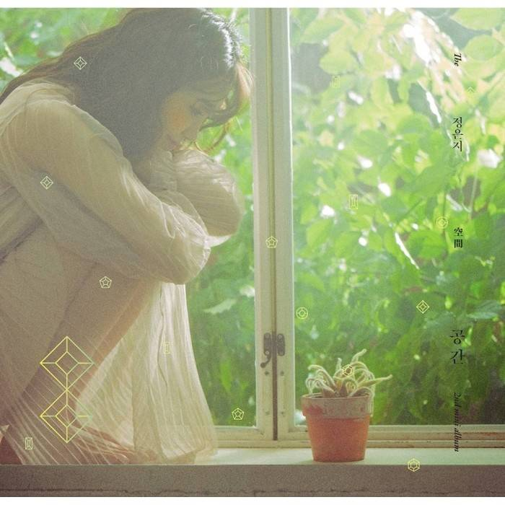 Jeong Eun Ji (Apink) - 2nd Mini Album Space