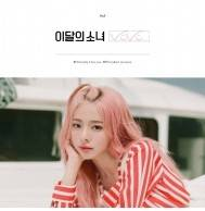 ViVi - Single Album CD
