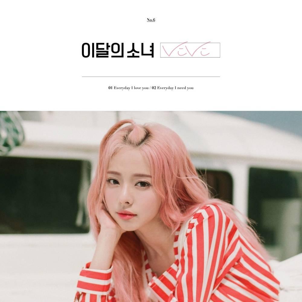 ViVi - Single Album (Reissue)