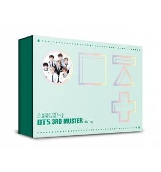 BTS - BTS 3rd MUSTER [ARMY.ZIP] Blu-ray Disc