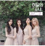 LOONA 1/3 - 1st Mini Album Repackage: Love & Evil B CD (Normal Edition) (Reissue)