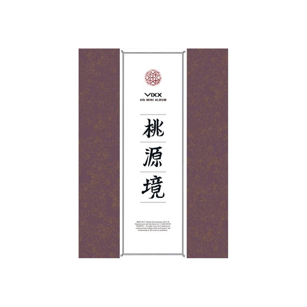 VIXX - 4th Mini Album Shangri-La (Birth Flower Ver.)