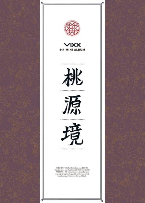 VIXX - 4th Mini Album: 桃源境(도원경) CD (Birth Flower Version)