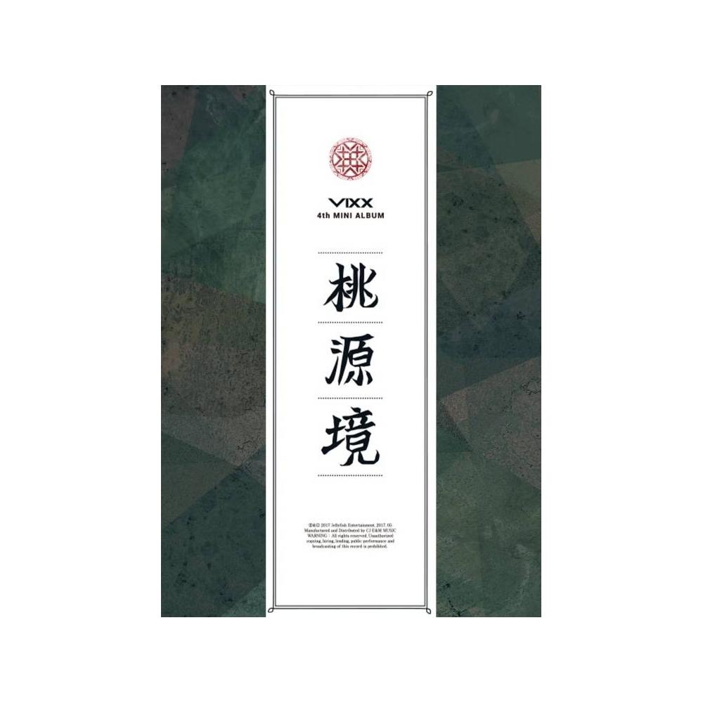VIXX - 4th Mini Album Shangri-La (Birth Stone Ver.)