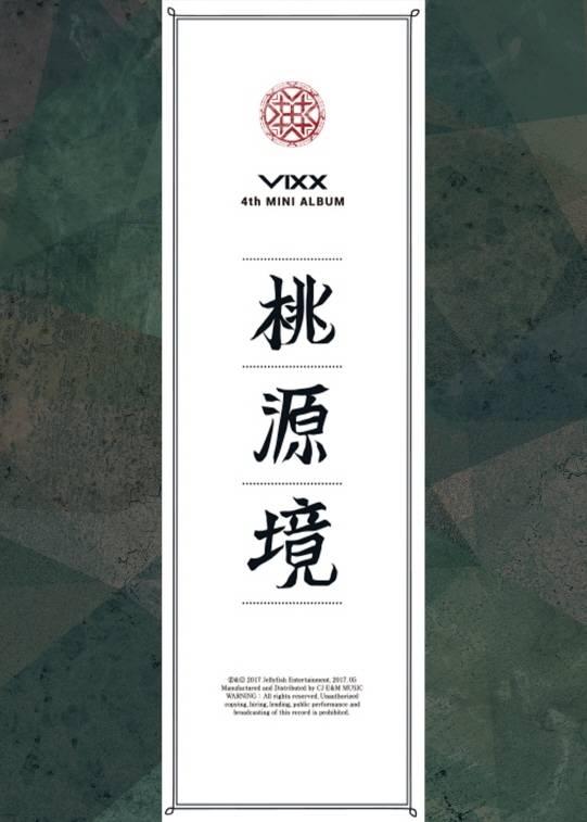 VIXX - 4th Mini Album: 桃源境(도원경) CD (Birth Stone Version)