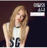 Kim Lip - Single Album CD (Version B)