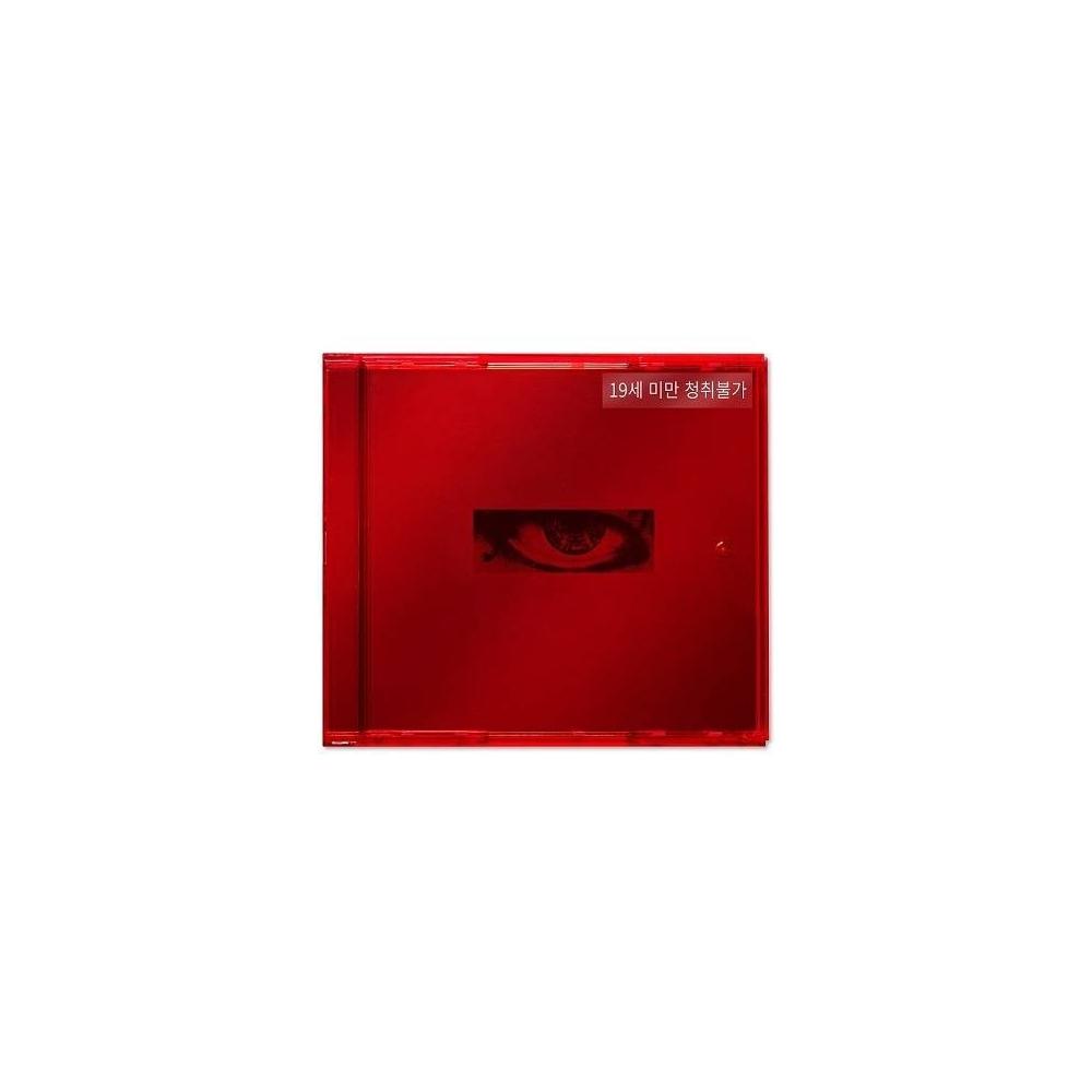 G-Dragon - USB Album Kwon Ji Yong