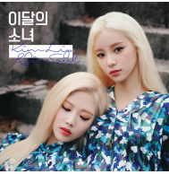 Kim Lip & Jinsoul - Single Album (Reissue)