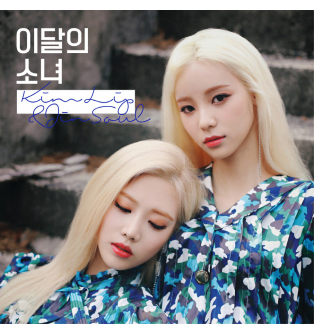 Kim Lip & Jinsoul - Single Album CD