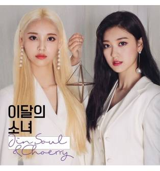 Jinsoul & Choerry - Single Album CD