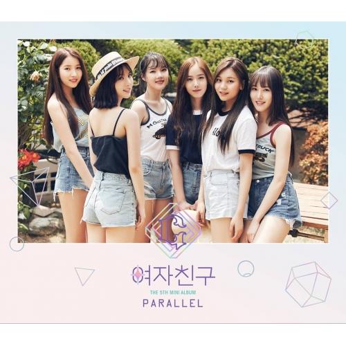 GFRIEND - 5th Mini Album: Parallel CD (Love Version)