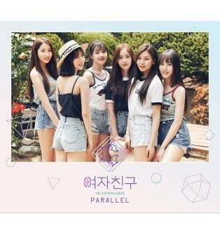 GFRIEND - 5th Mini Album: Parallel CD (Love Version)
