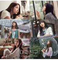 GFRIEND - 5th Mini Album Repackage: Rainbow CD