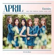 April - 4th Mini Album: Eternity CD