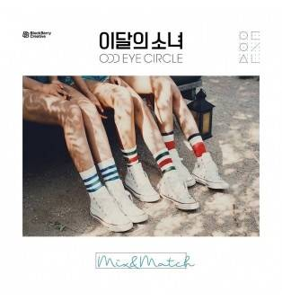 Odd Eye Circle - Mix & Match CD (Limited Edition) (corner damaged)