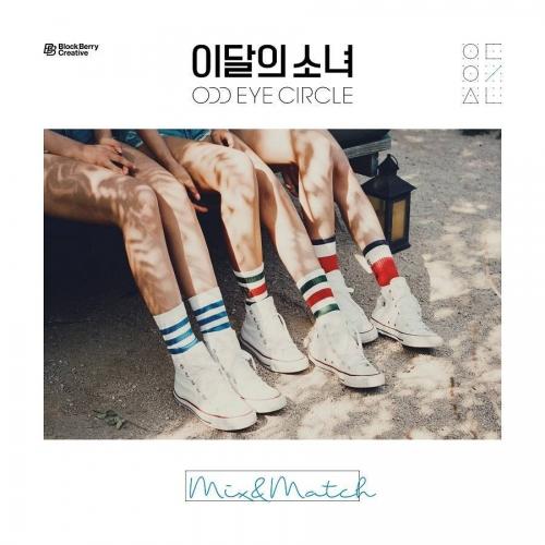 Odd Eye Circle - Mix & Match (Limited Edition) (corner damaged)