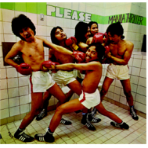 Please - Manila Thriller CD (紙ジャケット仕様)