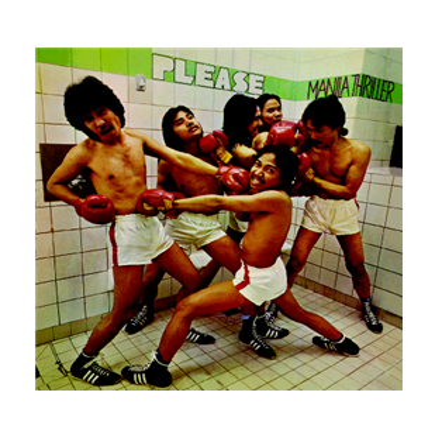 Please - Manila Thriller Mini LP CD