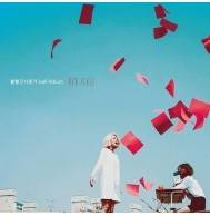 Bolbbalgan4 - Half Album: RED ICKLE CD