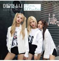 Odd Eye Circle - Repackage Album: Max & Match CD (Limited Edition) (corner damaged)
