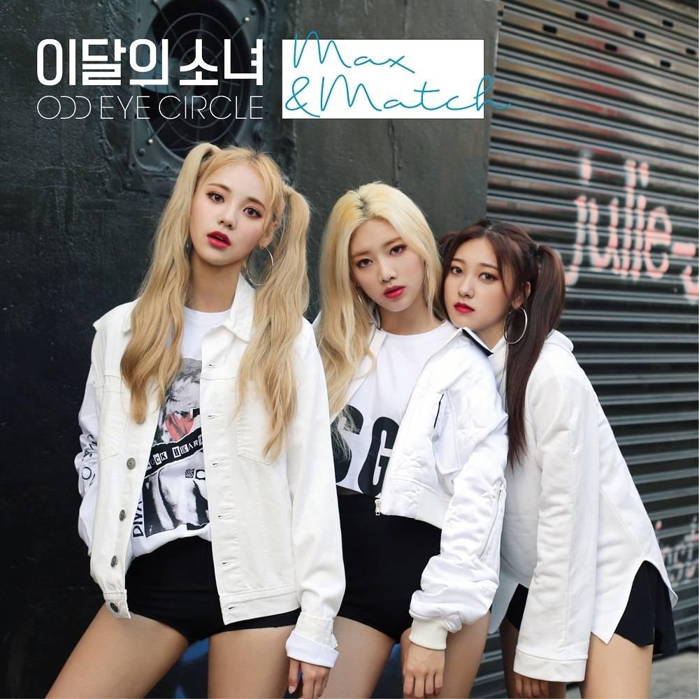 Odd Eye Circle - Repackage Album: Max & Match CD (Limited Edition)