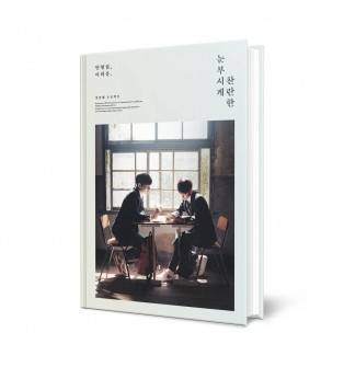 Hyeongseop & Euiwoong - 1st Single Album CD