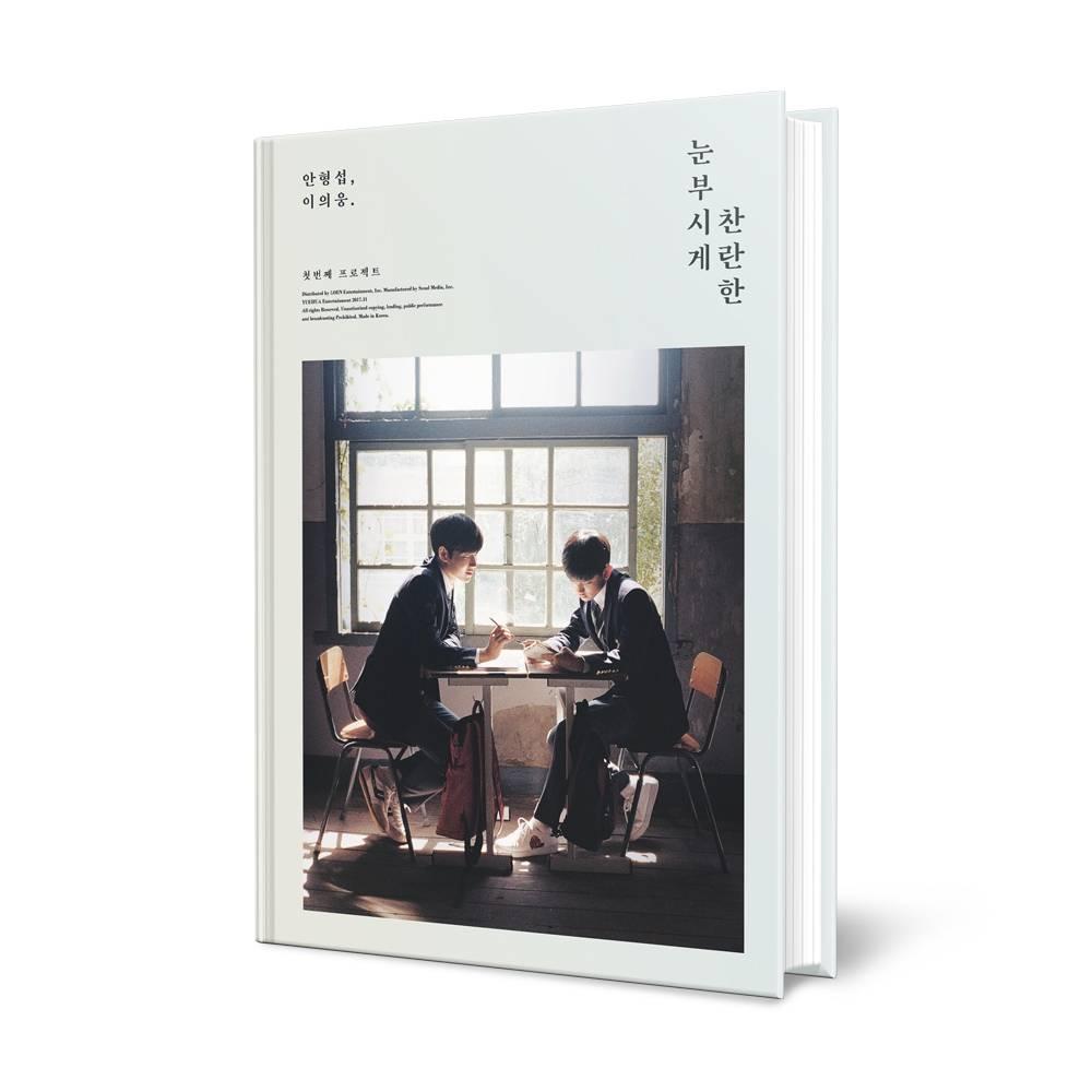 Hyeongseop & Euiwoong - 1st Single Album CD