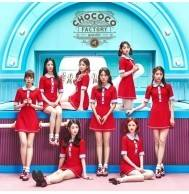 Gugudan - 1st Single Album Chococo Factory