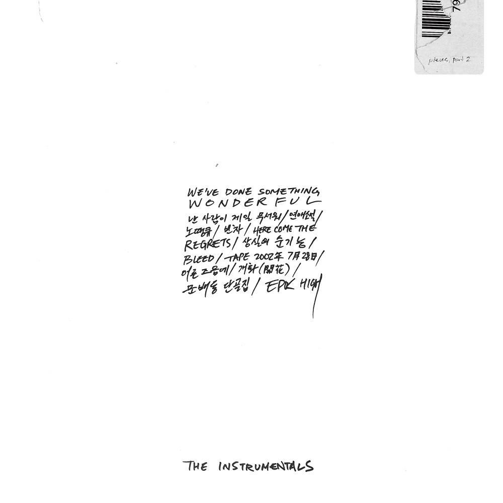 Epik High - 9th Album We've Done Something Wonderful The Instrumentals CD
