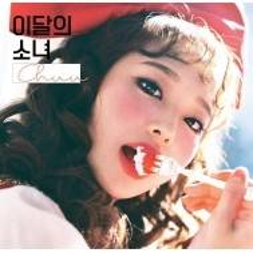 Chuu - Chuu CD