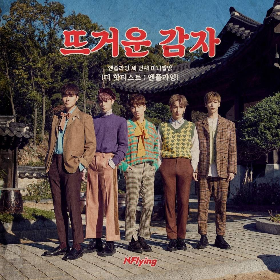 N.Flying - 3rd Mini Album THE HOTTEST : N.Flying CD