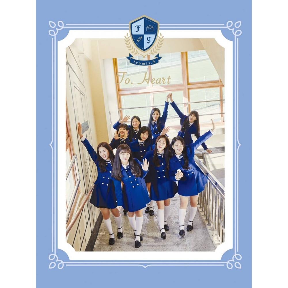Fromis_9 - Debut Album To. Heart (Blue Ver.)