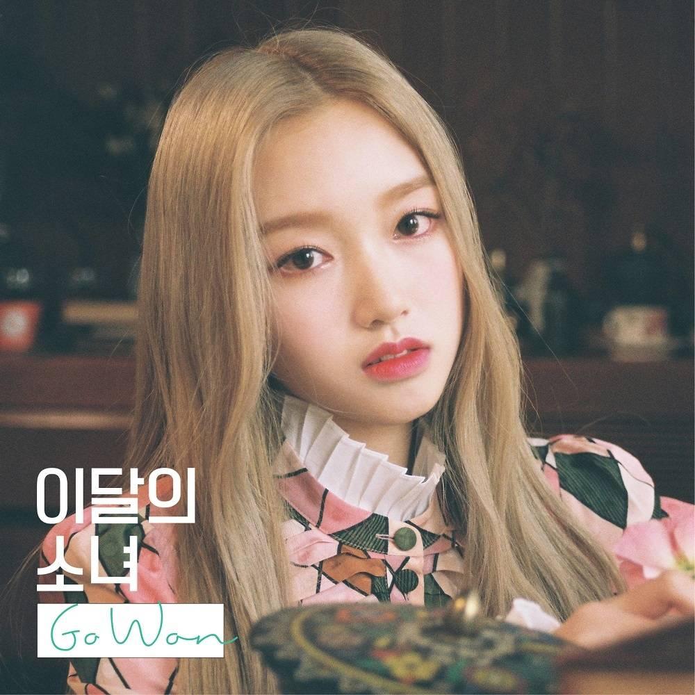 Go Won - Go Won CD