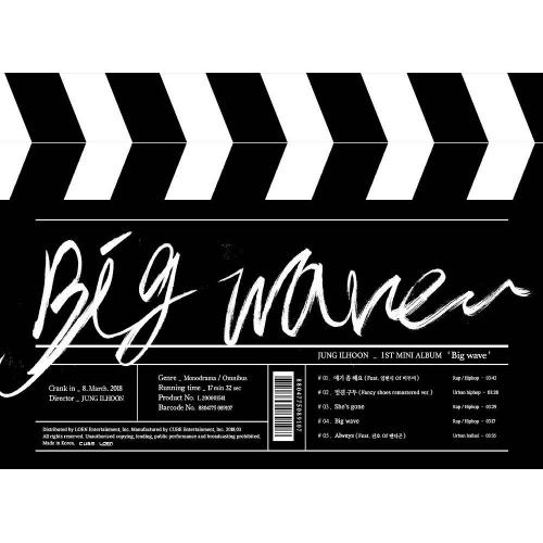 Jung Ilhoon (BTOB) - 1st Mini Album Big Wave