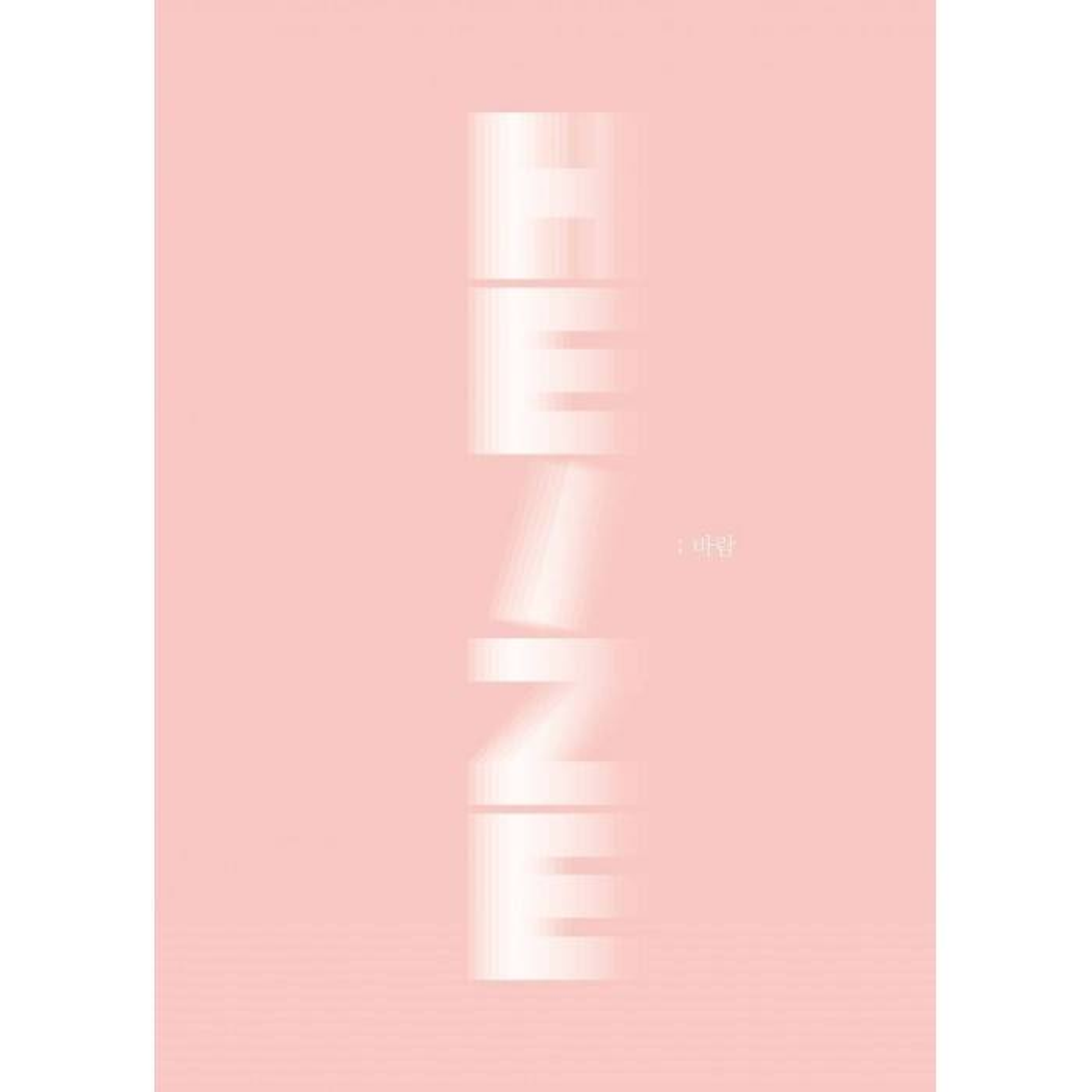 Heize - 4th Mini Album Wind