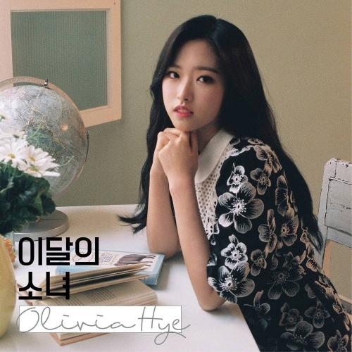 Olivia Hye - Olivia Hye CD