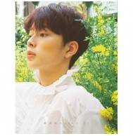 Yu Seon Ho - 1st Mini Album CD