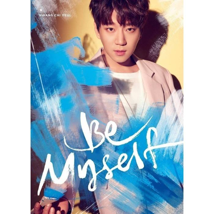 Hwang Chi Yeul - 2nd Mini Album Be Myself (B Ver.)