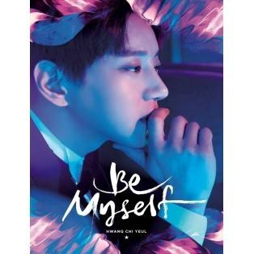 Hwang Chi Yeul - 2nd Mini Album: Be Myself CD (A Version)