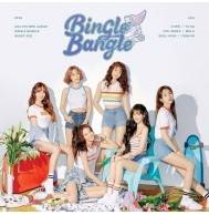 AOA - 5th Mini Album: Bingle Bangle CD (B: Ready Version)