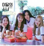LOONA yyxy - beauty & thebeat CD (Corner Damaged, Maximum 1 Copy per Person, Limited Edition)