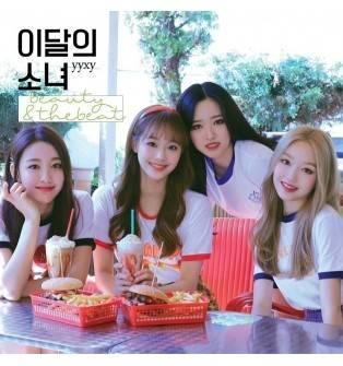 LOONA yyxy - beauty & thebeat CD (Corner Damaged, Limited Edition)
