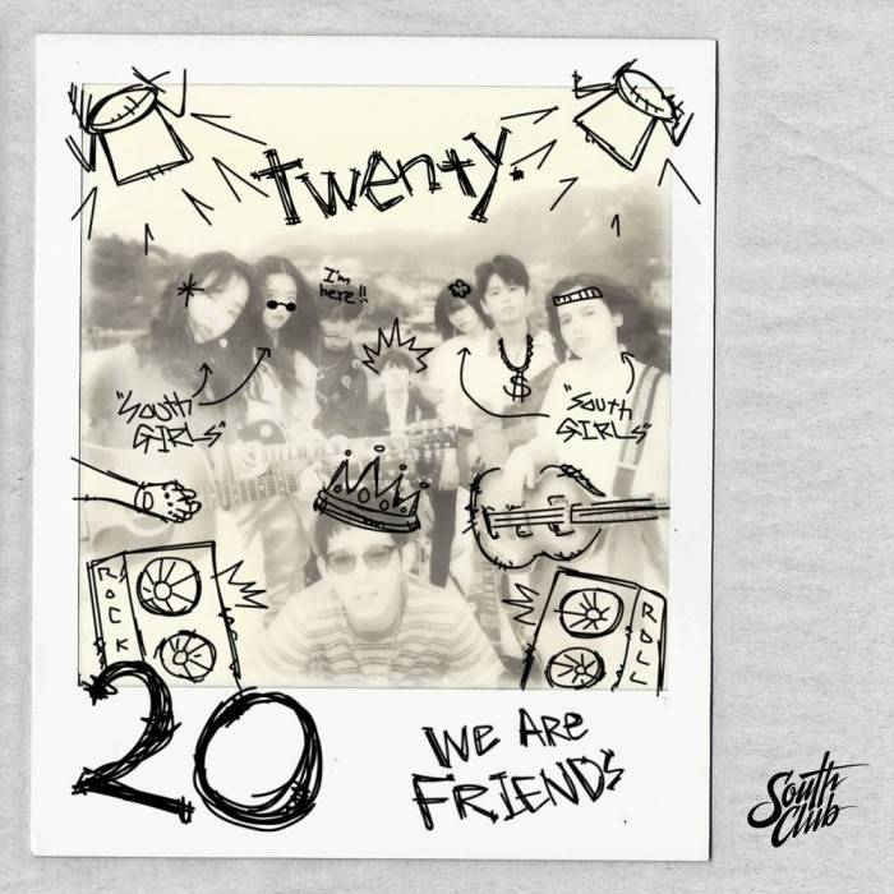 Nam Tae Hyun (South Club) - 2nd EP 20