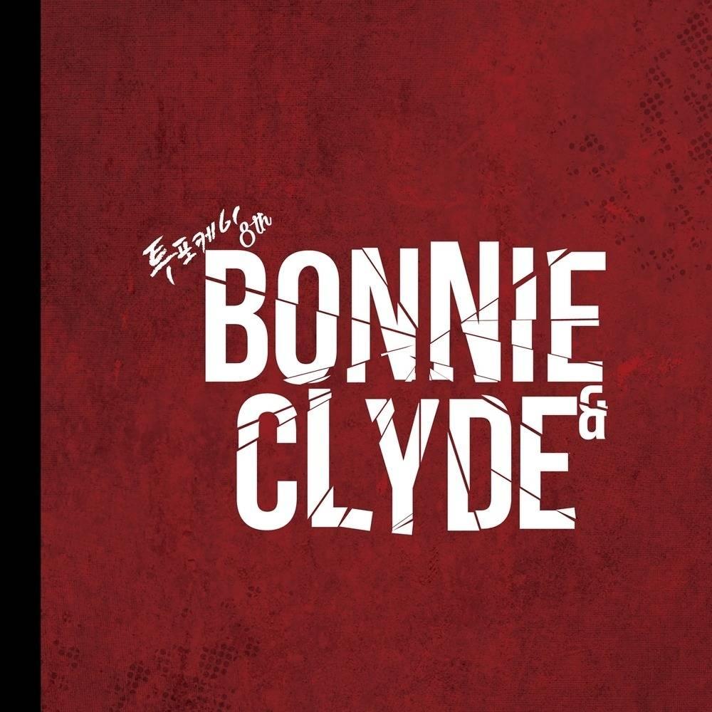 24K - 8th Mini Album Bonnie N Clyde