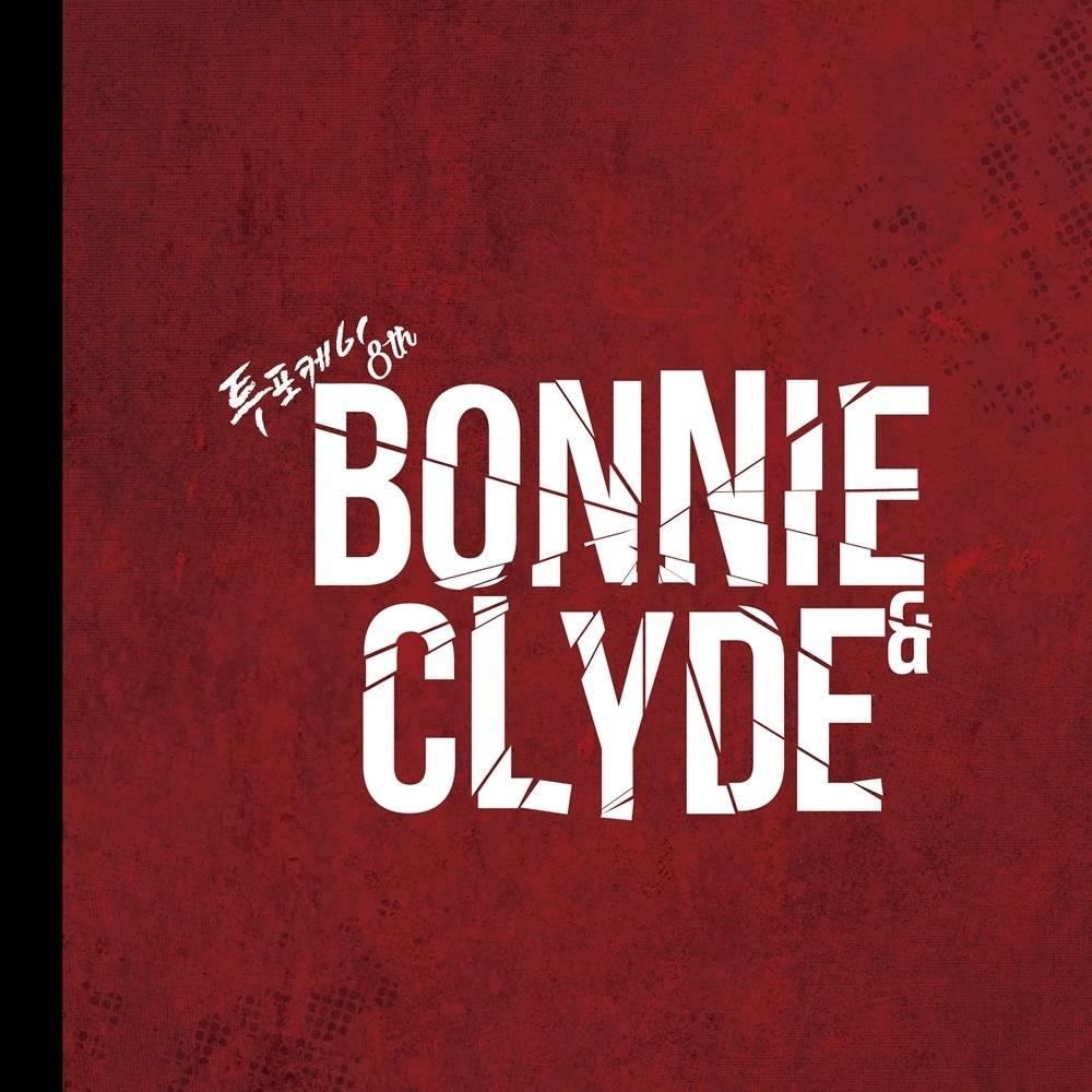 24K - 8th Mini Album: Bonnie N Clyde CD