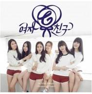 GFRIEND - 1st Mini Album: Season of Glass CD