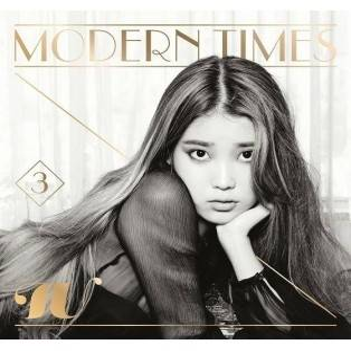 IU - 3rd Album: Modern Times CD