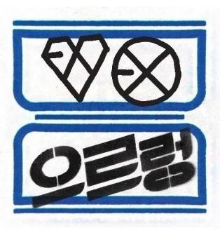 EXO - 1st Album Xoxo Repackage: Growl (Hug Version) CD