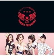 Girl's Day - 1st Album Repackage Female President
