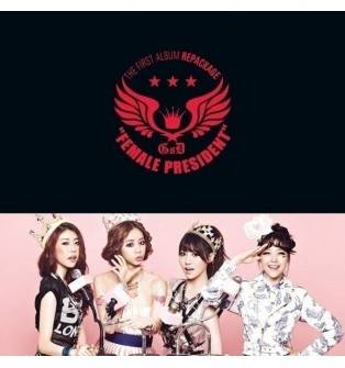Girl's Day - 1st Album Repackage: Female President CD